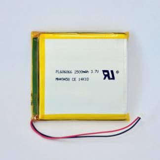 Mousetrapper battery, prime